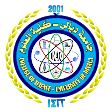 College of Science Diyala